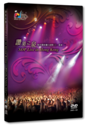 cmm1002-sop-live-in-hong-kong