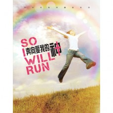 So I will run
