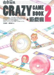 Crazy Game Book 2